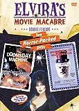 Doomsday Machine & Werewolf Washington: Elvira's [DVD] [2006] [Region 1] [US Import] [NTSC]