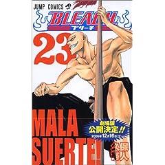 BLEACH (23) (�W�����v�E�R�~�b�N�X)