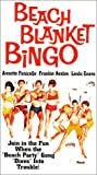 Beach Blanket Bingo [VHS]
