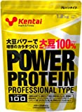 Kentai パワープロテイン プロフェッショナルタイプ 1.2kg