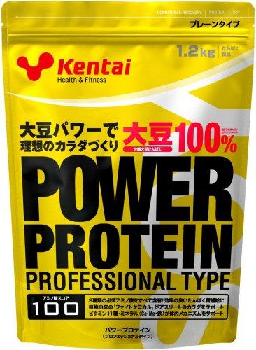 健康体力 パワープロテインプロタイプ 1.2kg
