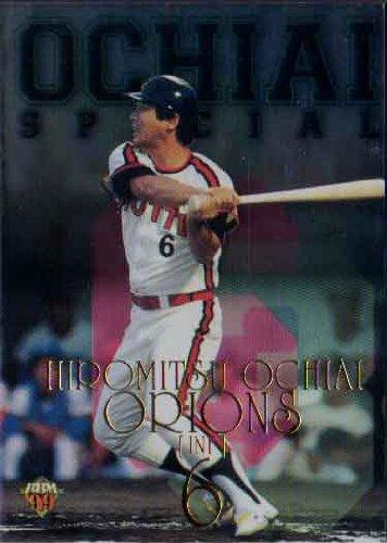 BBM1999 ベースボールカード レギュラーカード No.544 落合博満