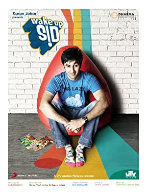 Wake Up Sid (English Subtitled) [HD]