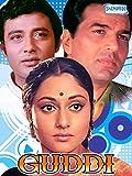 Guddi - Comedy DVD, Funny Videos