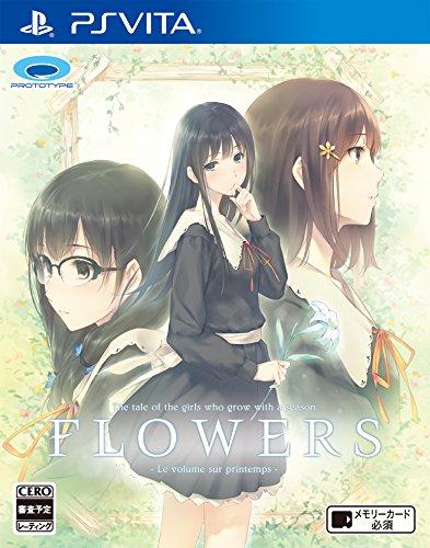 FLOWERS 初回特典ドラマCD「乙女たちの休日」 付
