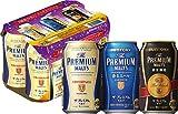 サントリー ザ・プレミアム・モルツ 3種飲み比べ パーティーパック 350ml×24本