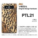 au VEGA PTL21 ケース VEGA PTL21 カバー ケース・ジャケット【トラ柄(A)/ptl21-M706】