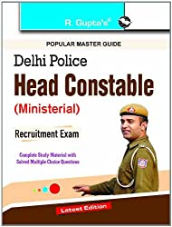 Delhi Police- Head Constable (Ministerial)