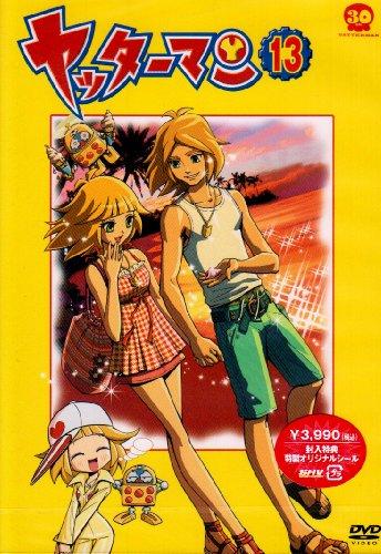 ヤッターマン 13 [DVD]