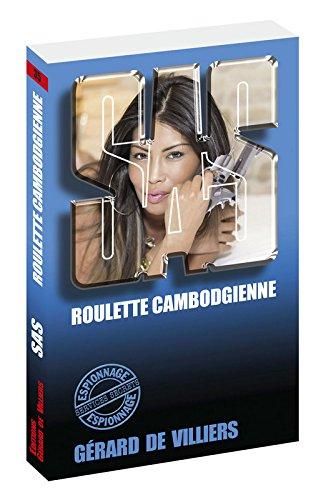 sas-35-roulette-cambodgienne