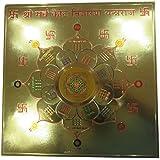 DCS Shree Sarv Kasht Nivaran Yantra 24k Gold Plated(12 X 12)IN