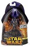 Star Wars E3 Vader's Medical Droid Action Figure