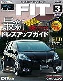 ホンダフィット 3 (NEWS mook RVドレスアップガイドシリーズ Vol. 87)