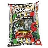 アイリスオーヤマ ゴールデン粒状培養土 野菜用 25L
