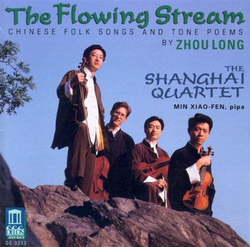 8-chinese-folk-songs-no-2-driving-the-mule-team