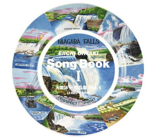 大瀧詠一 Song Book I-大瀧詠一作品集Vol.1(1980-1998)-