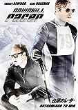 白銀のレーサー [DVD]