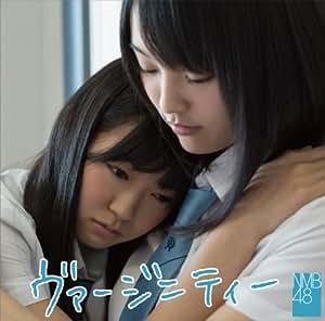 NMB48 - VIRGINITY(+DVD)(TYPE C) - Amazon.com Music