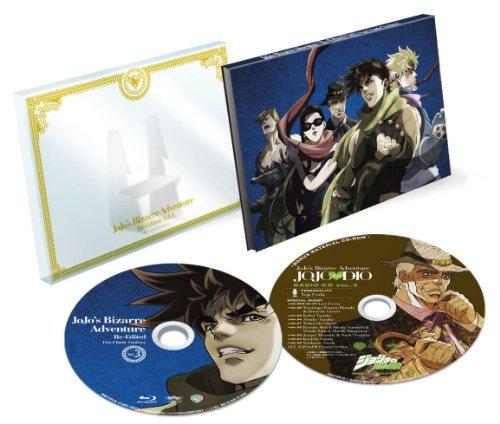 ジョジョの奇妙な冒険 総集編 Vol.3(初回生産限定版) (ラジオCD「JOJOraDIO」付き) [Blu-ray]