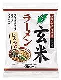 オーサワのベジ玄米ラーメン(しょうゆ)×20個