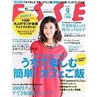 ESSE (エッセ) 2012年 09月号 [雑誌]