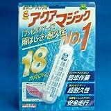 ウィンドガラスコーティング剤 アクアマジック アクアペル Aquapel PPG社