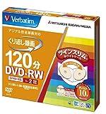 【Amazonの商品情報へ】三菱化学メディア Verbatim DVD-RW(CPRM) くり返し録画用 120分 1-2倍速 Disk2枚入り5mmツインケース5個 10枚パック ワイド印刷対応 5色カラー   VHW12NMP10TV1