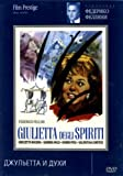 Giulietta Degli Spiriti / Juliet of the Spirits - (Import)