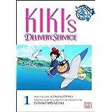 Kiki's Delivery Service Film Comic, Vol. 1by Hayao Miyazaki