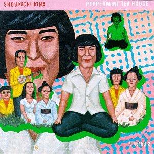 Asian Classics 2: Peppermint Tea House - Best of