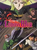 Record of Lodoss War: The Complete Series - Volumes 1-13