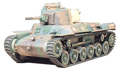 Tamiya 1/35 Japanese Type 97 Medium Tank Late Version (1 35 Japanese Tank compare prices)