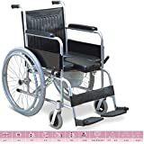 FC Folding Imported Commode Wheel Chair- U Cut