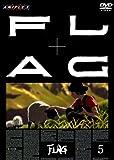 FLAG Vol.5 【通常版】 [DVD]