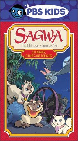 Sagwa - Cat Nights, Flights and Delights [VHS]