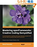 Mastering openFrameworks: Creative Coding Demystified: A Practical Guide to Creating Audiovisual Interactive Projects with...