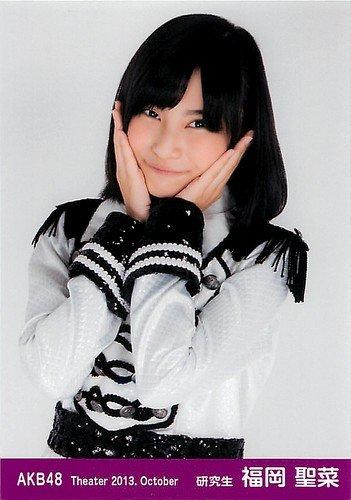 AKB48 公式生写真 Theater 2013.October 月別10月 【福岡聖菜】