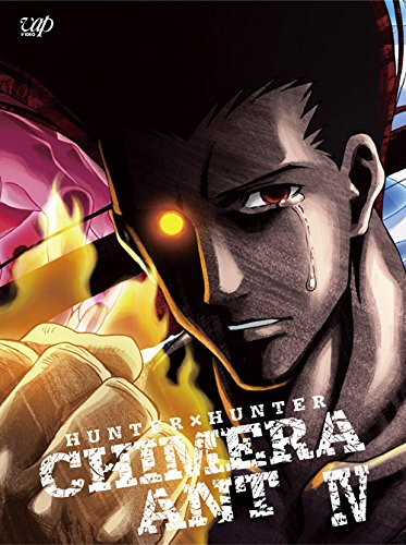 HUNTER × HUNTER キメラアント編 BD-BOX Vol.4 [Blu-ray]
