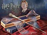 ハリーポッター ロン専用魔法の杖レプリカ