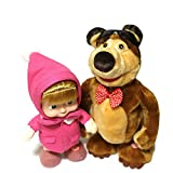 YCC Team Russian Language Masha and the Bear Playset, Can Dance and Walk, Great Gift for Kids (Pink Masha)