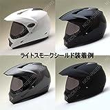 【ES-X専用】ライトスモーク★シールド付オフロードヘルメット専用シールド-NEO-RIDERS(ヘルメット含まず)