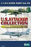 F-Toys 1/144 攻撃機コレクション 10個入Box