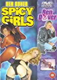 Ben Dover: Spicy Girls [DVD]