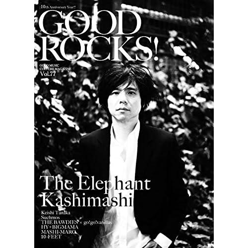 GOOD ROCKS!(グッド・ロックス) Vol.77