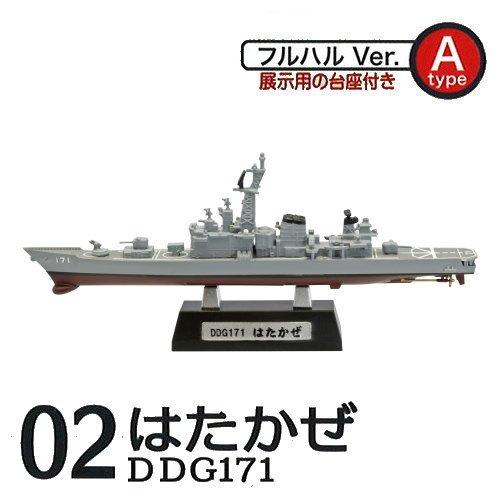 現用艦船キットコレクションVol.2 海上自衛隊 護衛艦・輸送艦 [2A.はたかぜ DDG171 フルハルVer./展示用の台座付き](単品)
