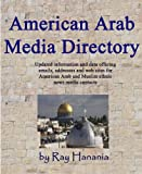 img - for American Arab Media Directory book / textbook / text book
