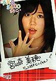 AKB48 5400sec.microSD VOL.14:宮崎美穂