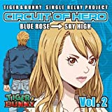 TVアニメ『TIGER&BUNNY』「-SINGLE RELAY PROJECT-CIRCUIT OF HERO Vol.2」