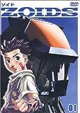 ZOIDS ゾイド 01