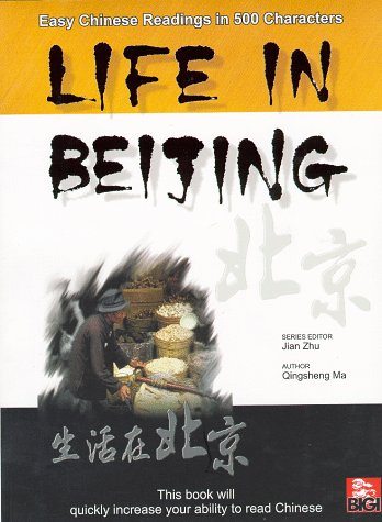 Life in Beijing: Easy Chinese Readings in 500 Characters